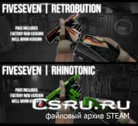 2 модели пистолета FiveSeven | Retrobution + Rhinotonic